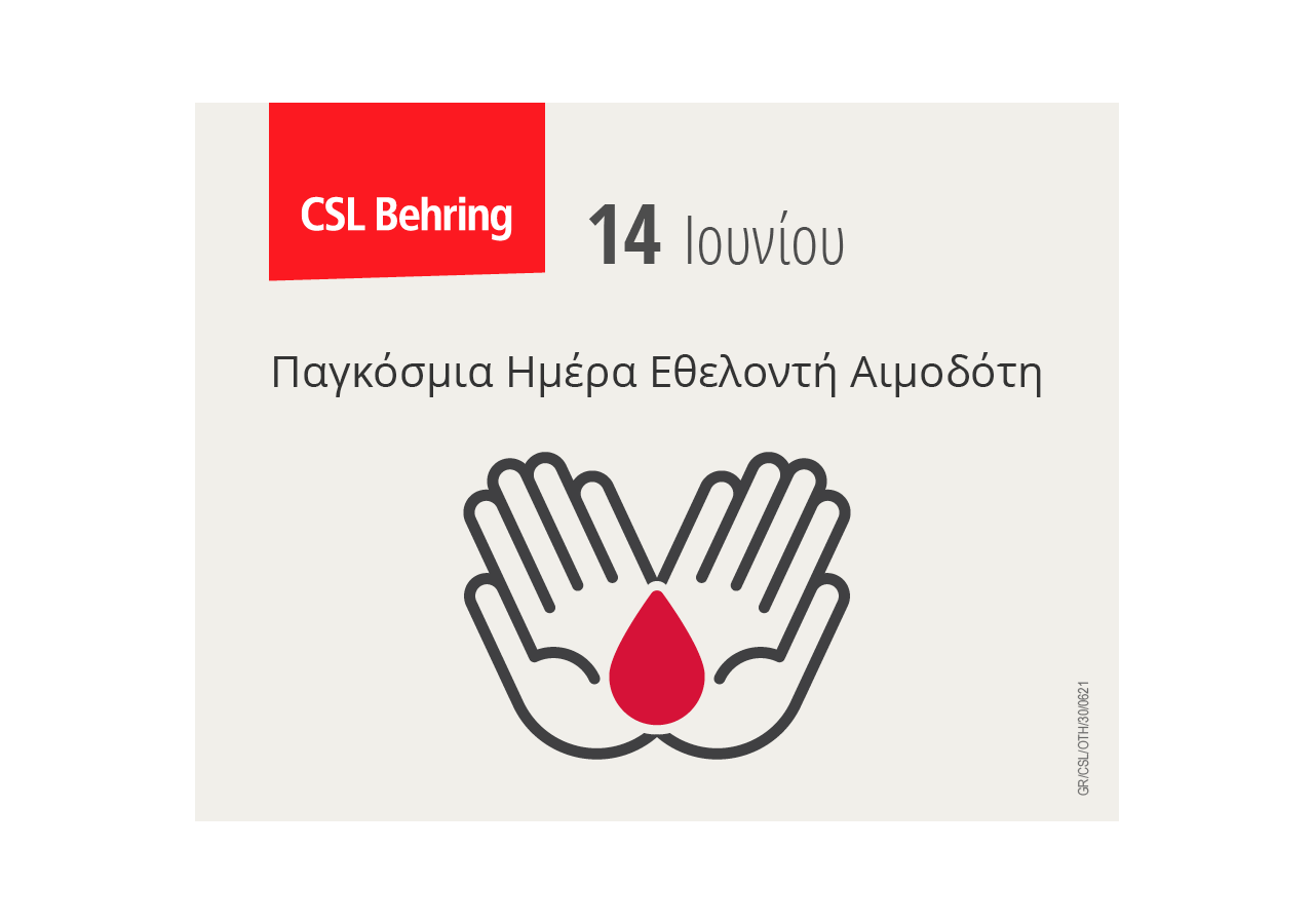 Blood Donor Day 14 June